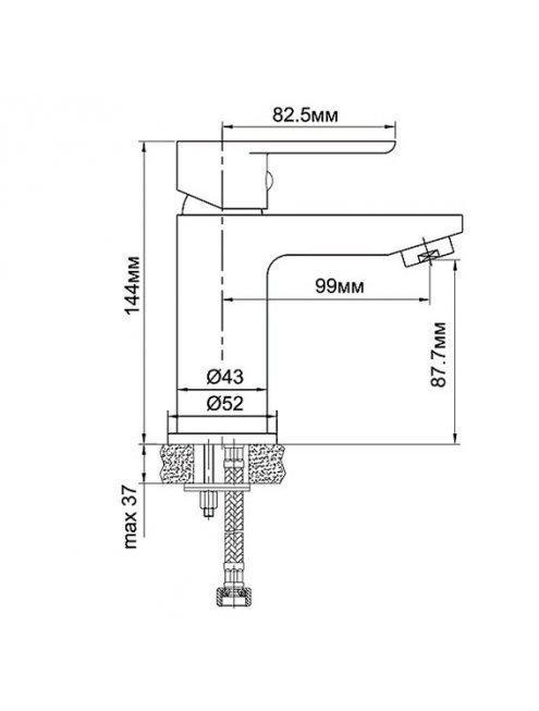 Смеситель Aquanet Massima SD21123 для раковины