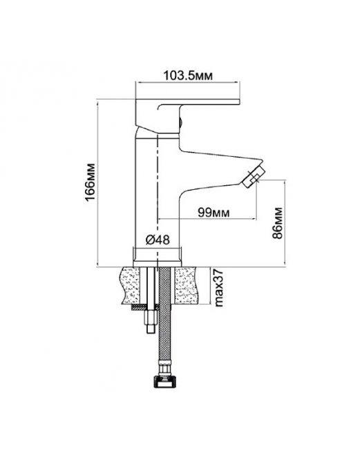 Смеситель Aquanet Opal SD20033 для раковины