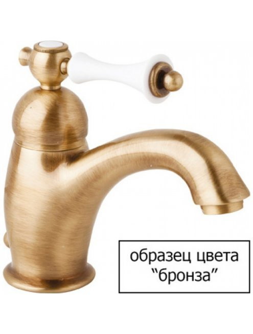 Смеситель Cezares Margot MARGOT-VDM-02-Bi для ванны с душем
