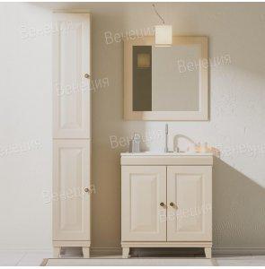 Комплект мебели Венеция Прованс 75 бежевый