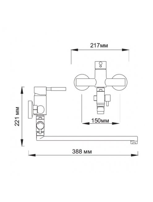 Смеситель Wasserkraft Wern 4202L для ванны с длинным поворотным изливом
