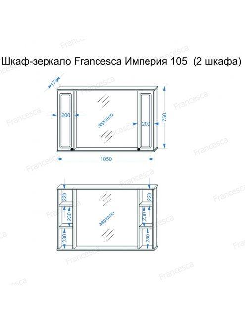 Комплект мебели Francesca Империя П 100-2 подвесной белый
