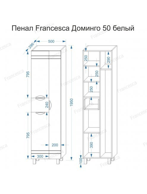 Пенал Francesca Доминго 50 белый