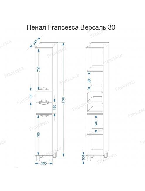 Пенал Francesca Версаль 30