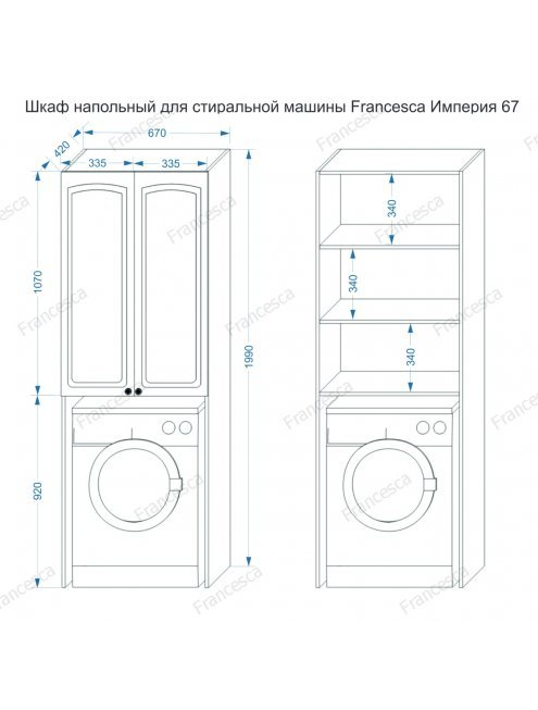 Шкаф напольный для стиральной машины Francesca Империя 67 венге