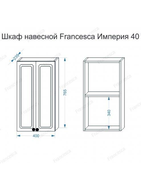 Шкаф навесной Francesca Империя 40 венге (2дв.)
