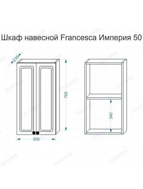 Шкаф навесной Francesca Империя 50 белый (2дв.)
