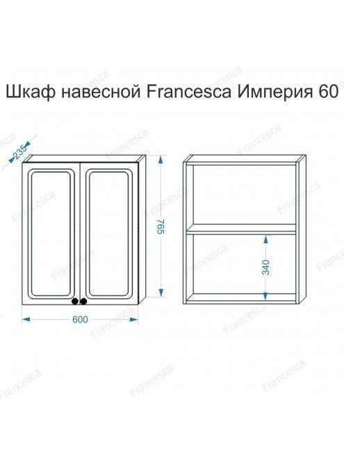 Шкаф навесной Francesca Империя 60 венге (2дв.)
