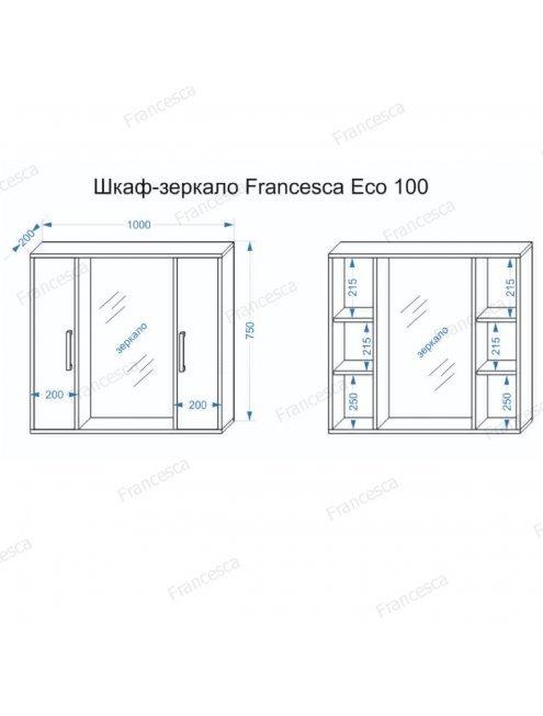 Комплект мебели Francesca Eco 100 белый-венге