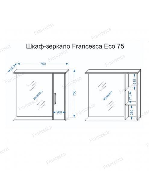 Комплект мебели Francesca Eco 75 дуб-венге