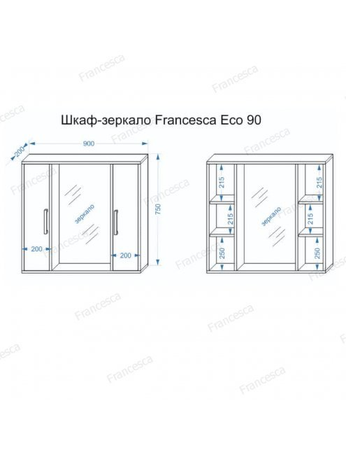 Комплект мебели Francesca Eco 90 дуб-венге