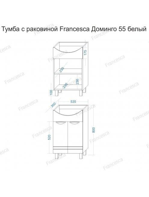 Тумба с раковиной Francesca Доминго 55 белый (2дв., ум. Уют 55)