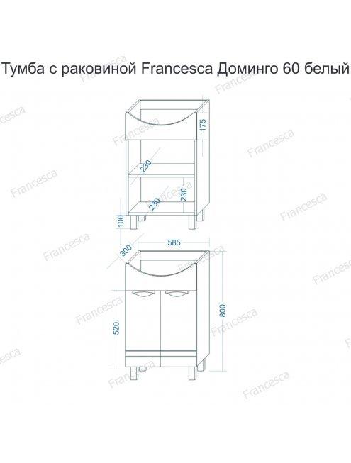 Тумба с раковиной Francesca Доминго 60 белый (2 дв., ум. Уют 60)