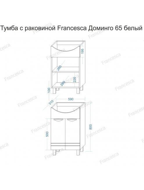 Комплект мебели Francesca Доминго 65