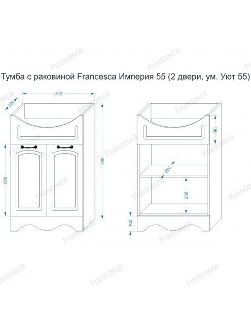 Комплект мебели Francesca Империя 55 с 2 дверцами венге