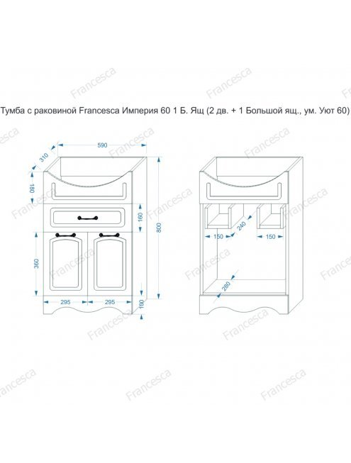 Комплект мебели Francesca Империя 60 с 1 ящиком венге