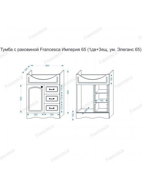 Комплект мебели Francesca Империя 65 венге