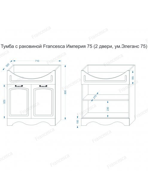 Комплект мебели Francesca Империя 75-2