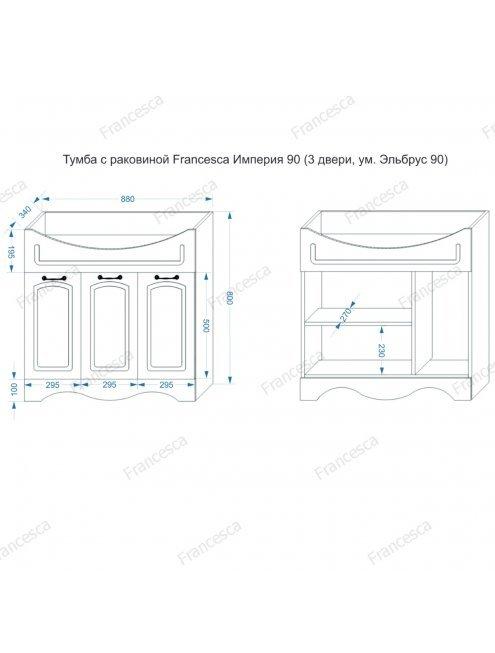 Комплект мебели Francesca Империя 90 венге