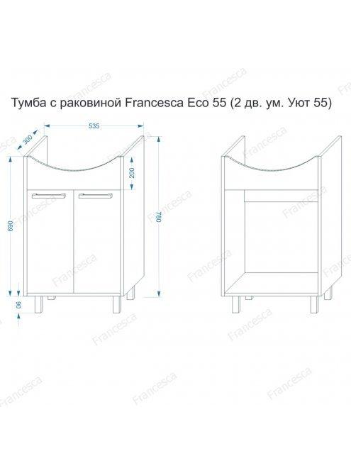 Тумба с раковиной Francesca Eco 55 венге/белый (2 дв. ум. Уют 55)