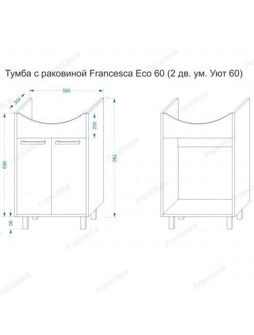 Тумба с раковиной Francesca Eco 60 венге/белый (2 дв. ум. Уют 60)