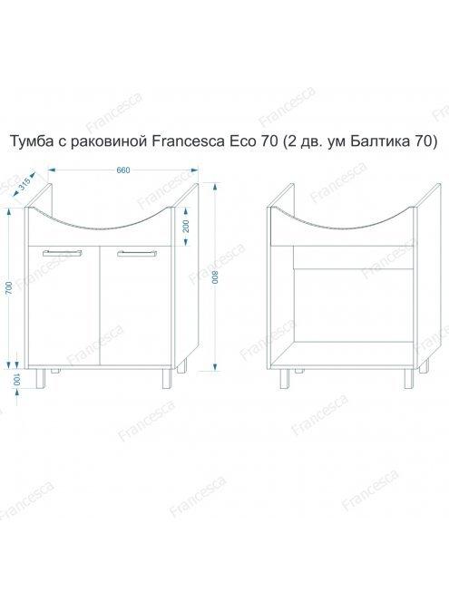 Комплект мебели Francesca Eco 70 белый-венге