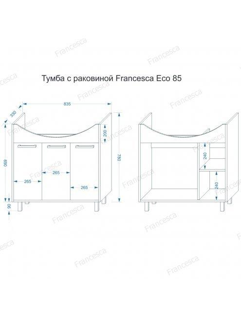 Комплект мебели Francesca Eco 85 дуб-венге