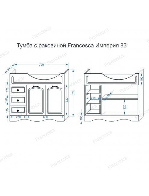 Тумба с раковиной Francesca Империя 83 белая (левое крыло)