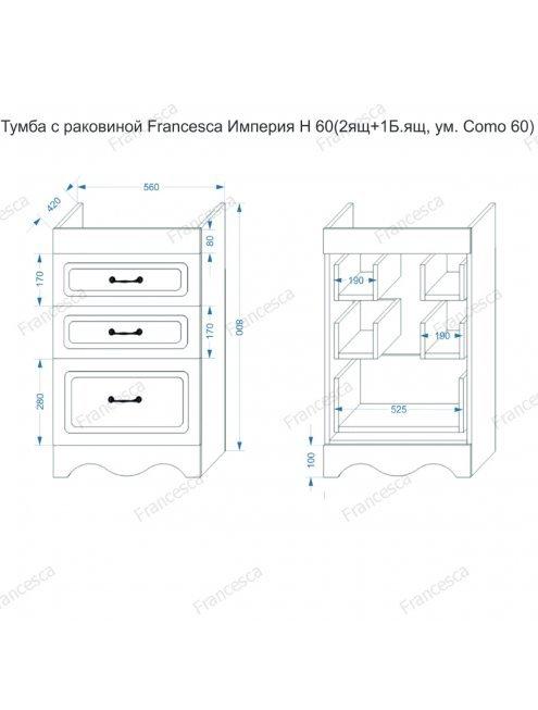 Комплект мебели Francesca Империя Н 60 белый