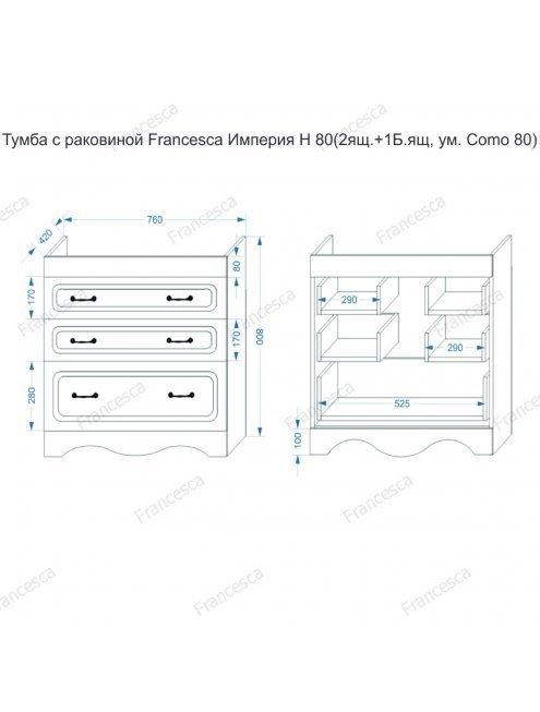 Комплект мебели Francesca Империя Н 80 белый
