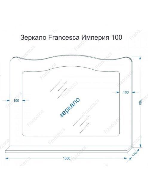 Комплект мебели Francesca Империя 100 венге