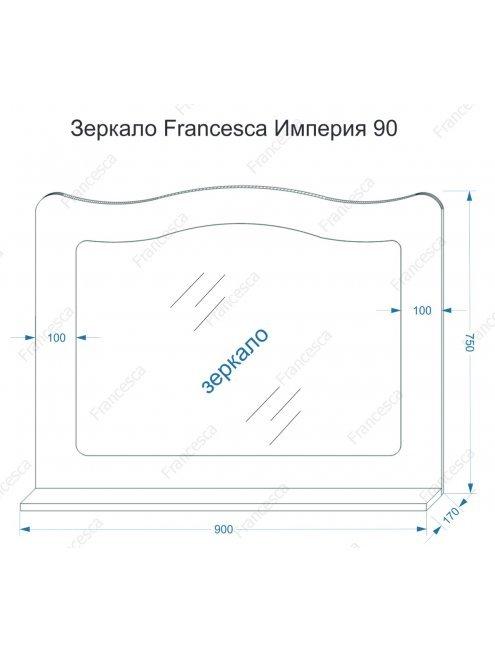 Зеркало Francesca Империя 90 белый полотно