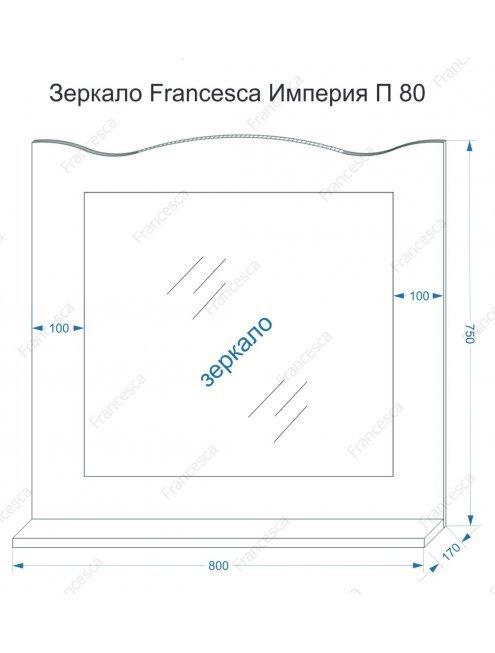 Комплект мебели Francesca Империя 83 венге, правый