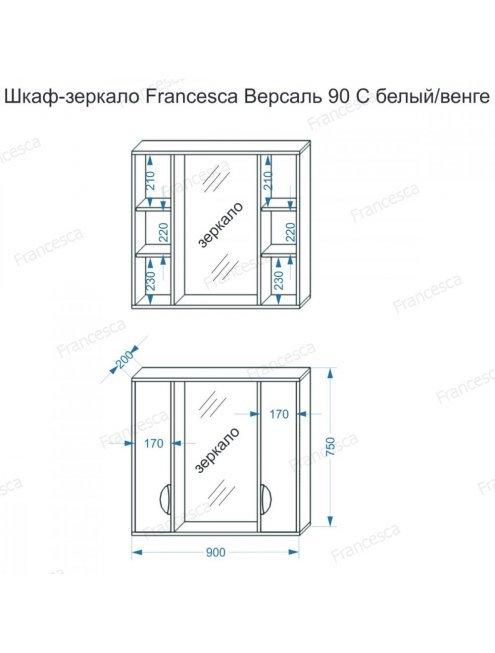 Комплект мебели Francesca Версаль 90