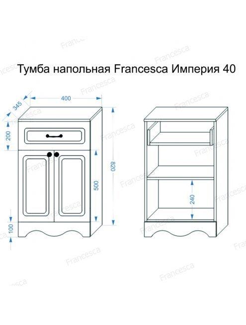 Тумба напольная Francesca Империя 40 белый