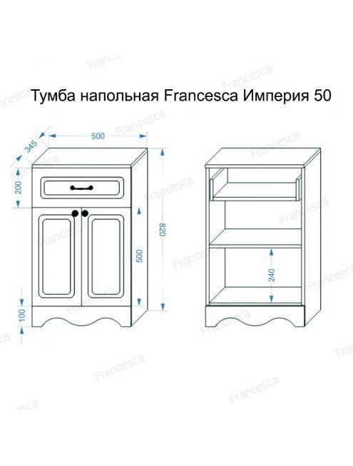 Тумба напольная Francesca Империя 50 белый