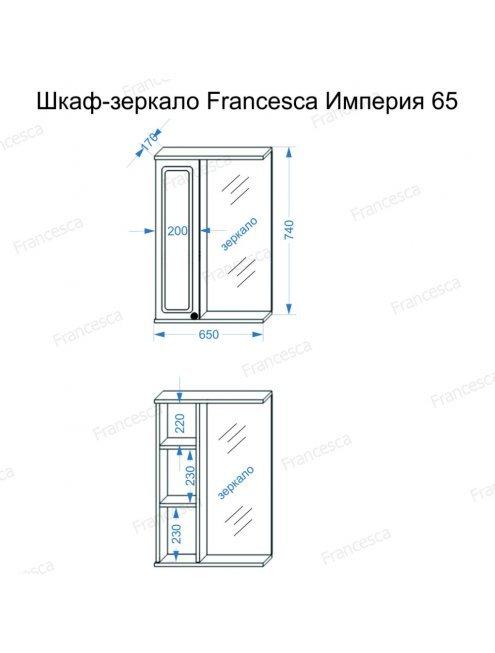 Шкаф-зеркало Francesca Империя 65 белый
