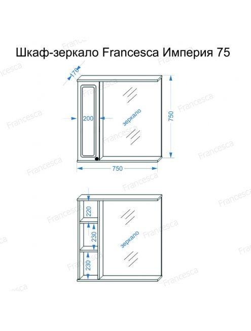 Шкаф-зеркало Francesca Империя 75 венге