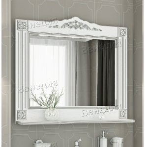 Зеркало Венеция Аврора 105 цвет: белый с патиной серебро