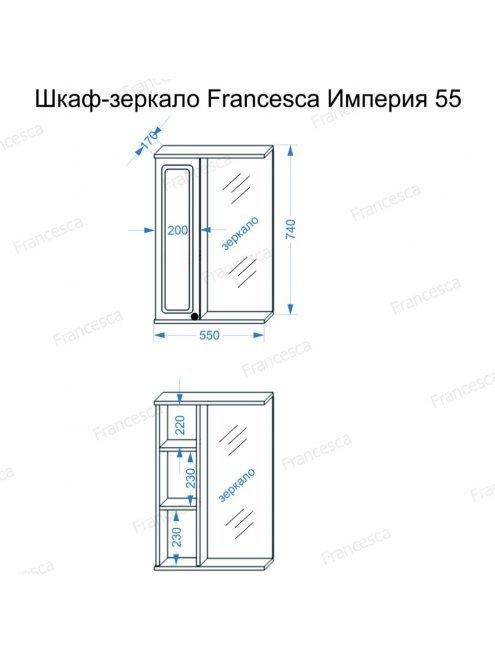 Шкаф-зеркало Francesca Империя 55 белый